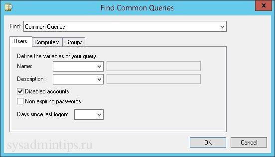 Типовой LDAP запрос для поиска отключенных учетных записей пользователей в AD