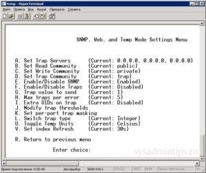 Sensatronics temperature monitor E4 - меню SNMP, веб