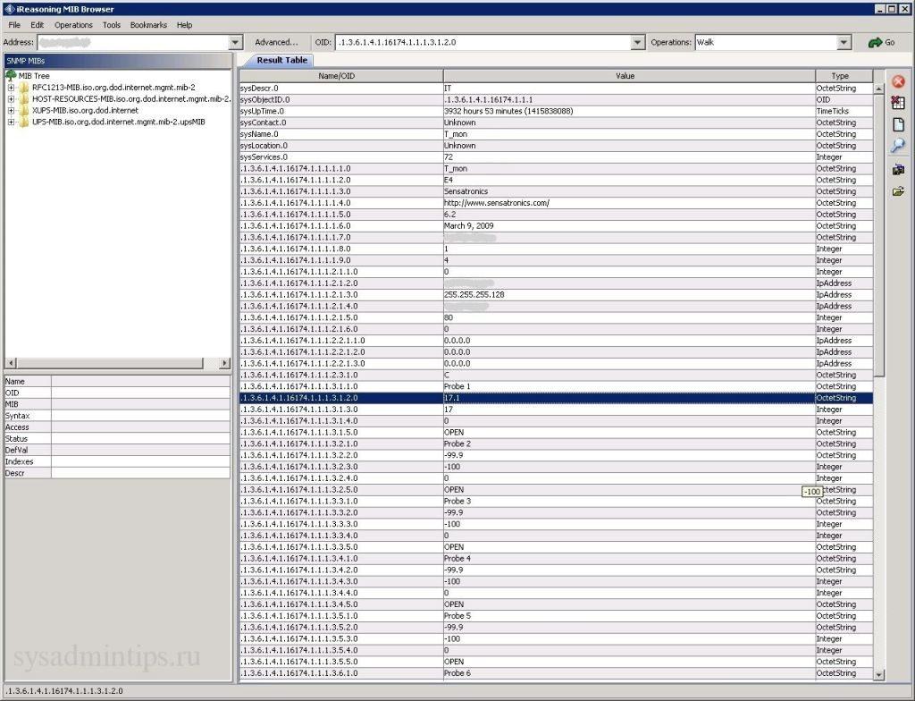 Использование MIB Browser для поиска OID