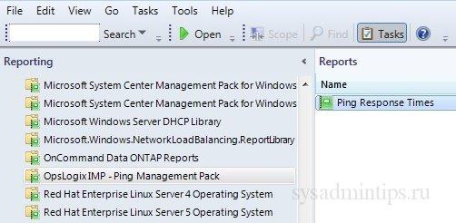 Отчет Opslogix Ping Response Time в SCOM