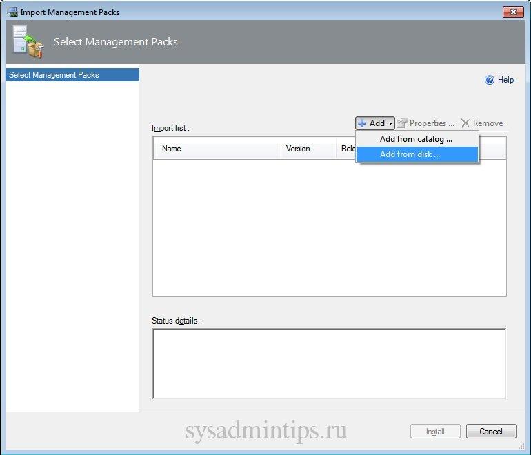 Выбор файлов для импорта в System Center Operations Manager
