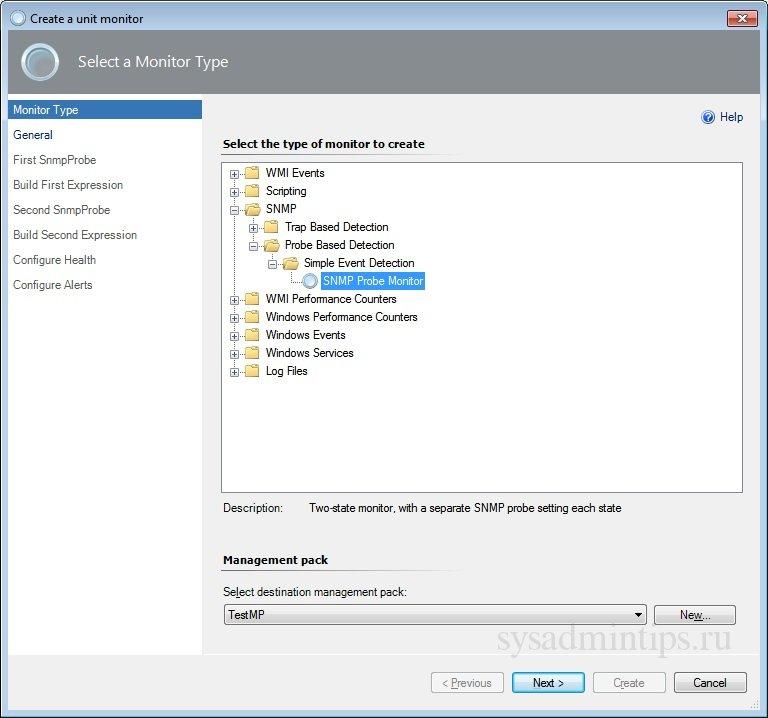 Выбрать SNMP Probe monitor