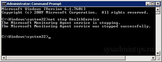 Остановка службы HealthService с помощью команды net stop