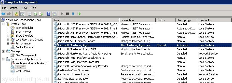Просмотр состояния службы HealthService в оснастке Computer Management