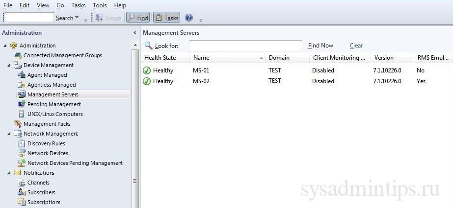 Просмотр состояния серверов управления в консоли SCOM