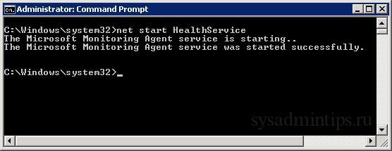 Запуск службы HealthService с помощью команды net start