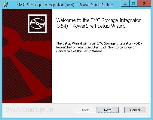 Мастер установки ESI PowerShell Setup