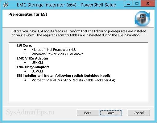 Необходимые компоненты для установки ESI PowerShell