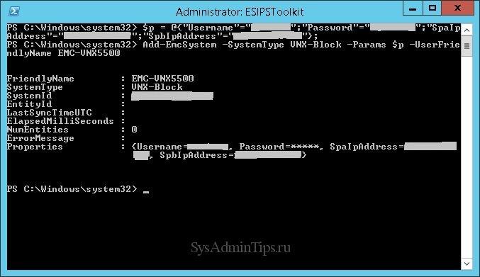 Регистрация СХД EMC в службе ESI с помощью Add-EMCSystem