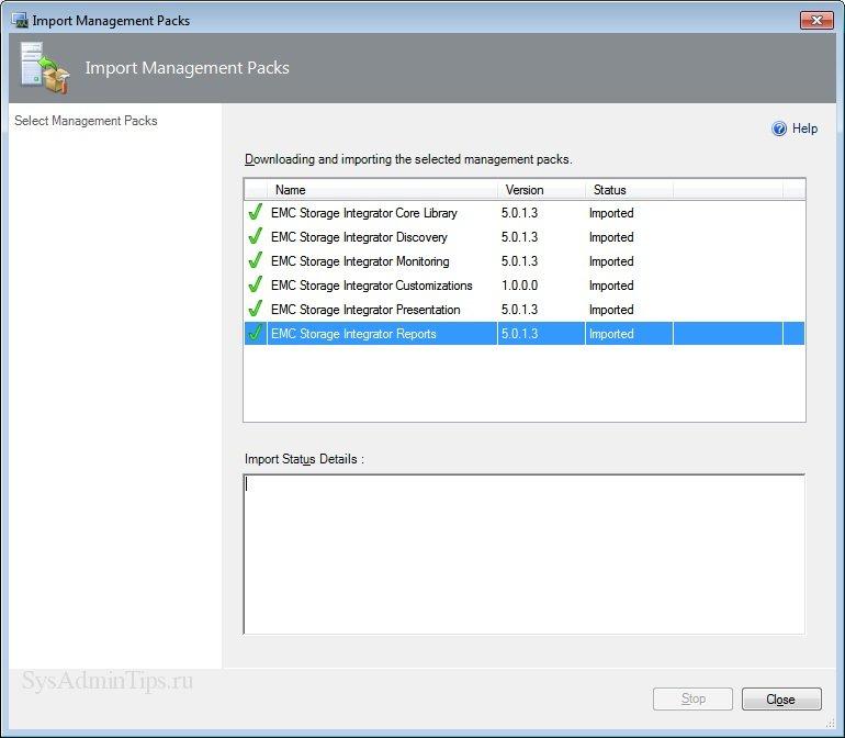 Импорт пакетов управления ESI Management Packs в Operations Manager