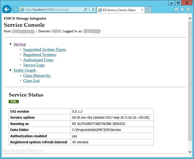 Проверка открытия URL службы ESI Service в браузере