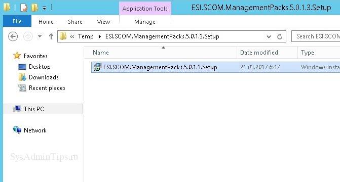 Установка пакета ESI SCOM Management Pack