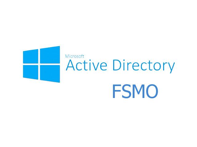 Статья - Как быстро узнать текущие роли FSMO в Active Directory