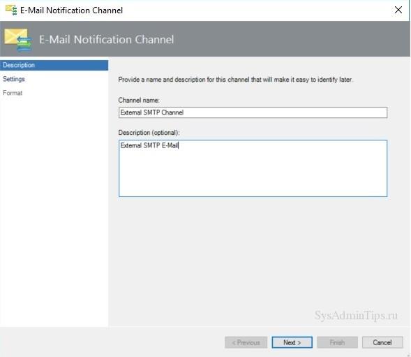 Создание канала уведомления по Email - имя и описание