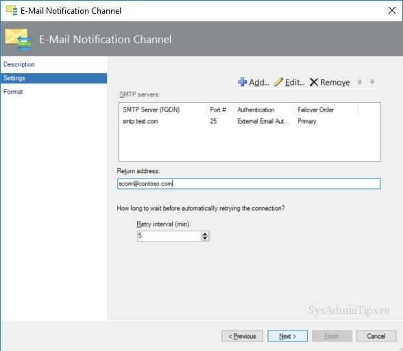 Создание канала уведомления по Email в SCOM - обратный адрес