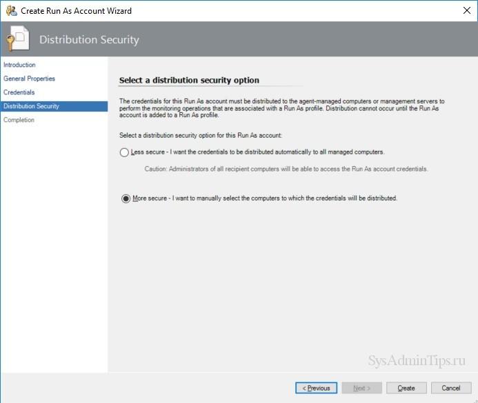 Создание учетной записи run as - Опции безопасности