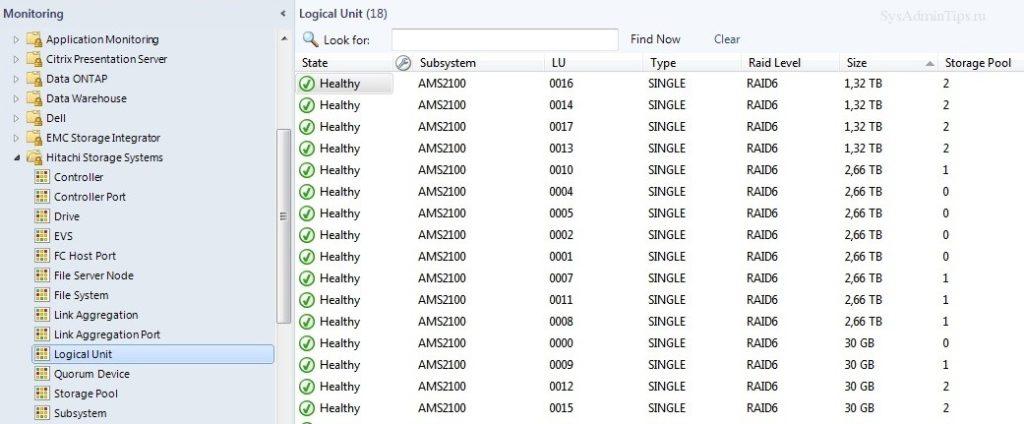 Состояние логических дисков СХД Hitachi в консоли SCOM