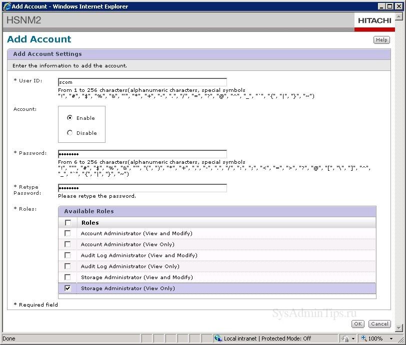 Добавление учетной для мониторинга записи в HSNM2