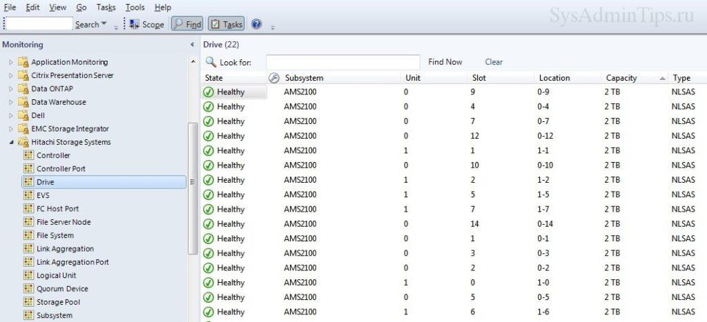 Состояние дисков в СХД Hitachi в консоли SCOM