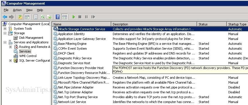 Проверка установки службы Hitachi Storage Connector Service