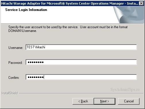 Указать учетную запись для службы Hitachi Storage Connector Service