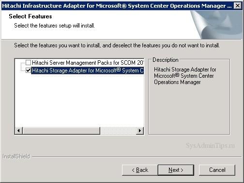 Выбор пункта Hitachi storage adapter для SCOM