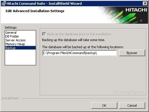 Backup Folder s в advanced settings при установке пакета HCS