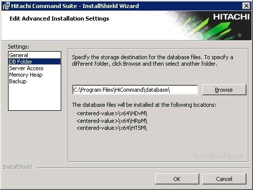DB Folder s в advanced settings при установке HCS