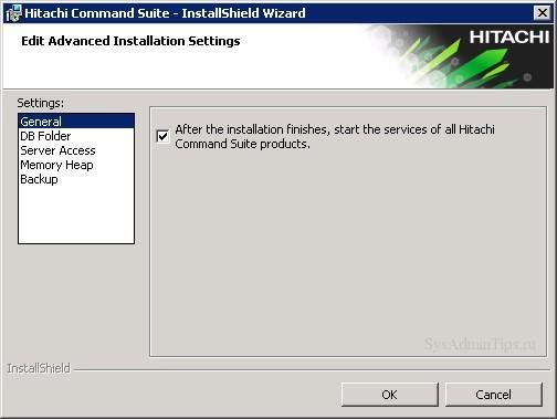 General settings в advanced settings при установке HCS