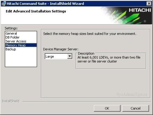Memory Heap в advanced settings Hitachi Command Suite