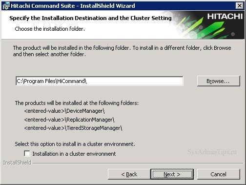 Выбор каталога для установки HCS