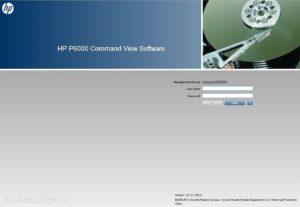 Web интерфейc Command View