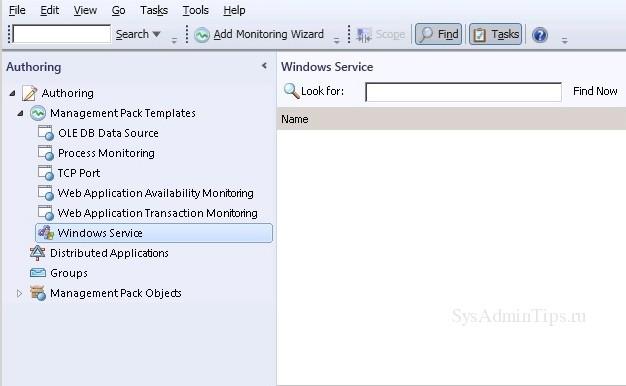 Шаблон Windows Service