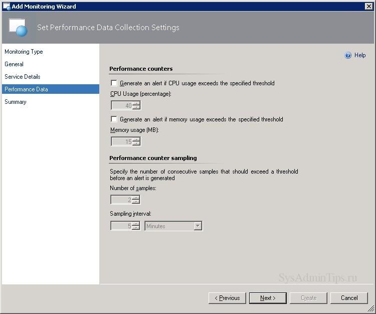 Настройка порогов и сбора счетчиков производительности шаблона windows service в SCOM