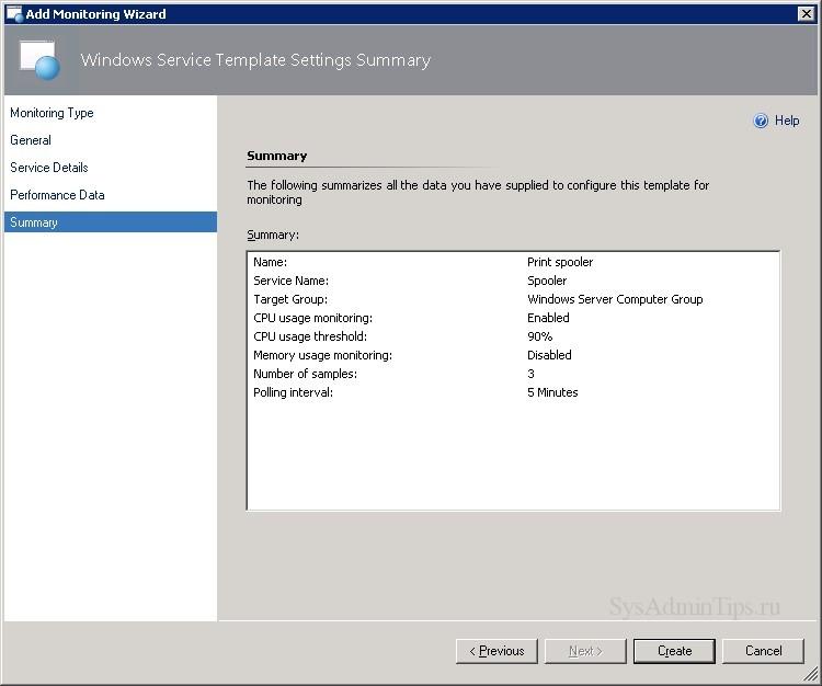 Проверка настроек windows service template в SCOM