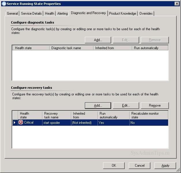 Создана recovery task для монитора SCOM