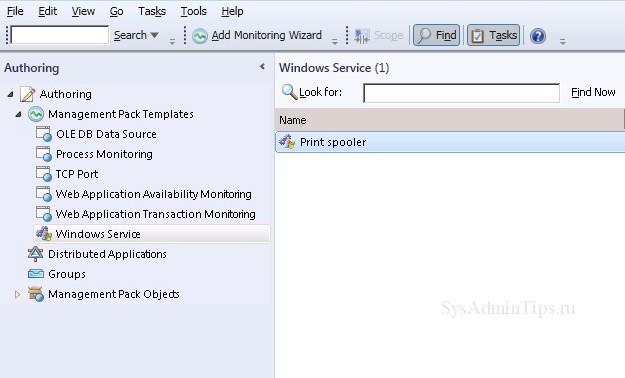 Созданный объект шаблона windows service в SCOM