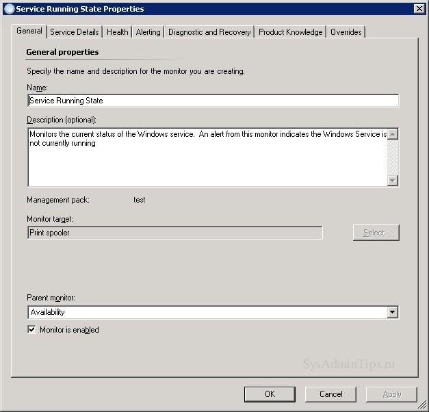 Просмотр свойств Service running state Monitor в SCOM