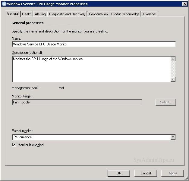 Просмотр свойств Windows Service CPU Usage Monitor в SCOM 1