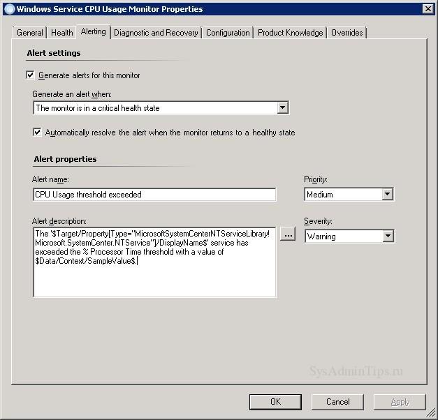 Просмотр свойств оповещений Windows Service CPU Usage Monitor в SCOM