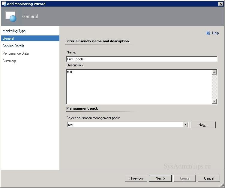 Ввод имени, описания и пакет управления для шаблона Windows service в SCOM