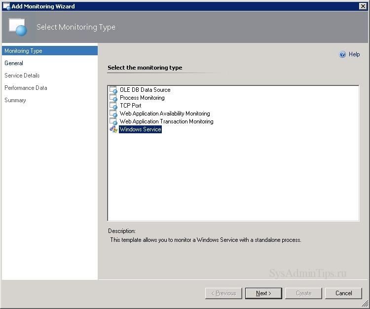 Выбор типа шаблона Windows service при создании