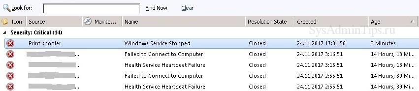 Просмотр алерта Windows service stopped