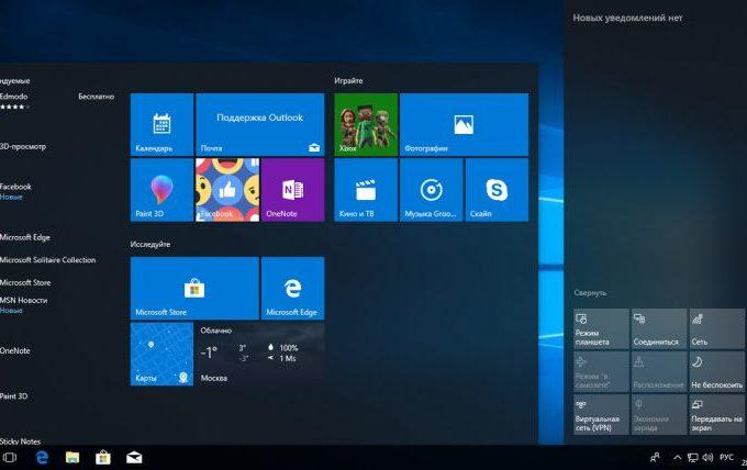 Выжимаем из Windows 10 максимум. Оптимизация системы