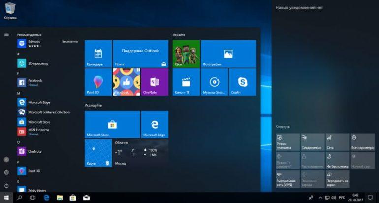 Подробное руководство по оптимизации Windows 10