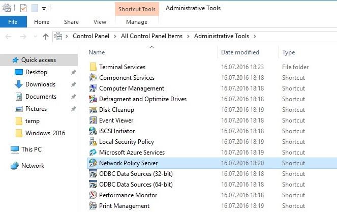 Оснастка network policy server в Administrative tools