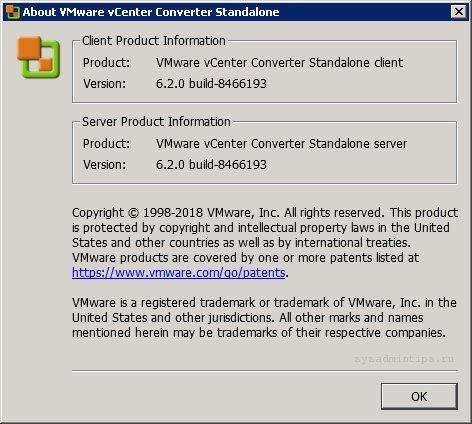 VMware vCenter Converter Standalone версии 6.2.0 8466193