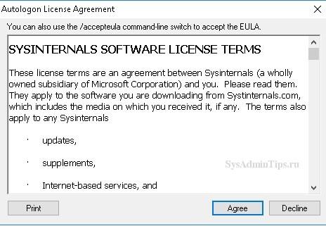 autologon sysinternals agreement