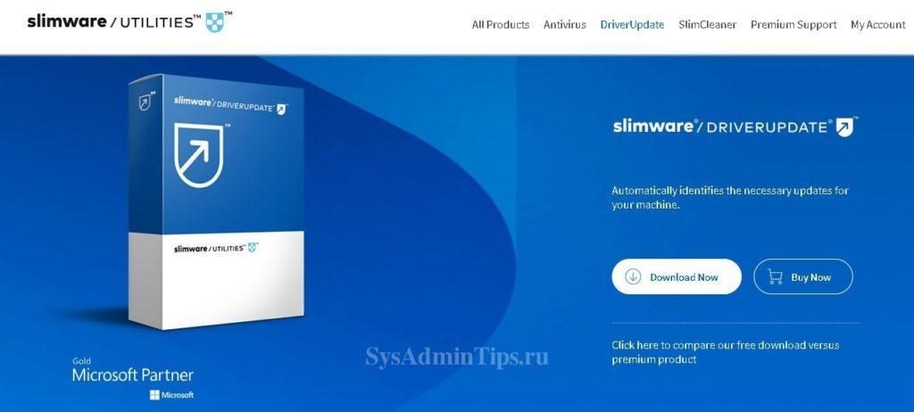 Сайт slimware