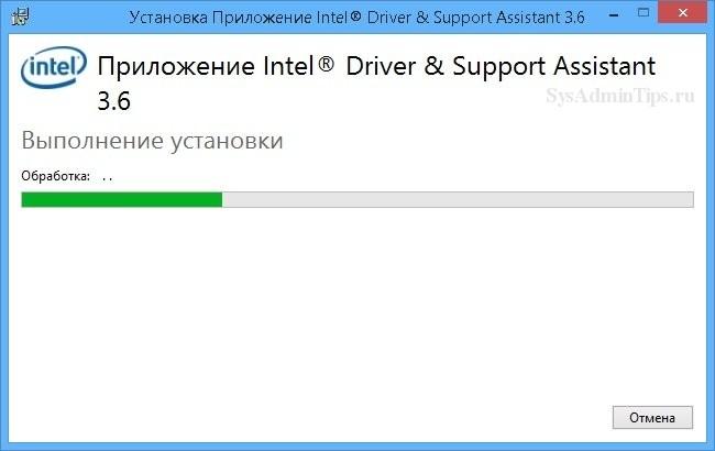 Установка intel driver support assistant